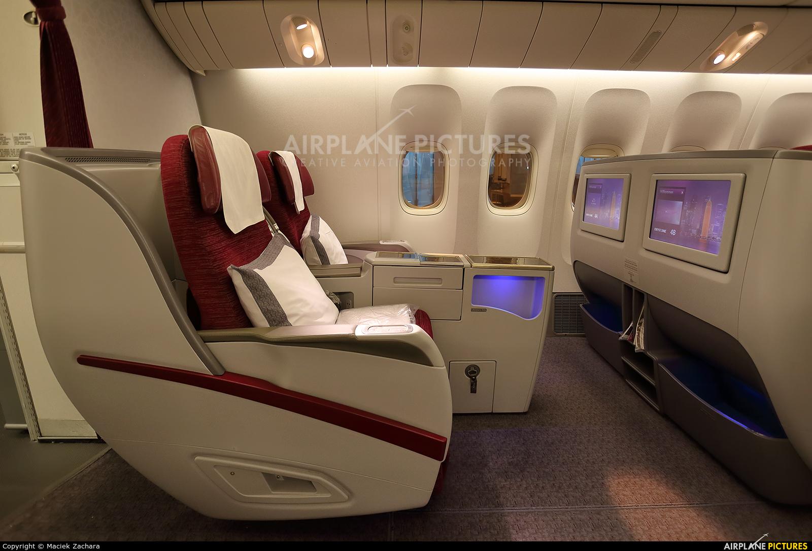 Qatar Airways A7-BAL aircraft at New Doha