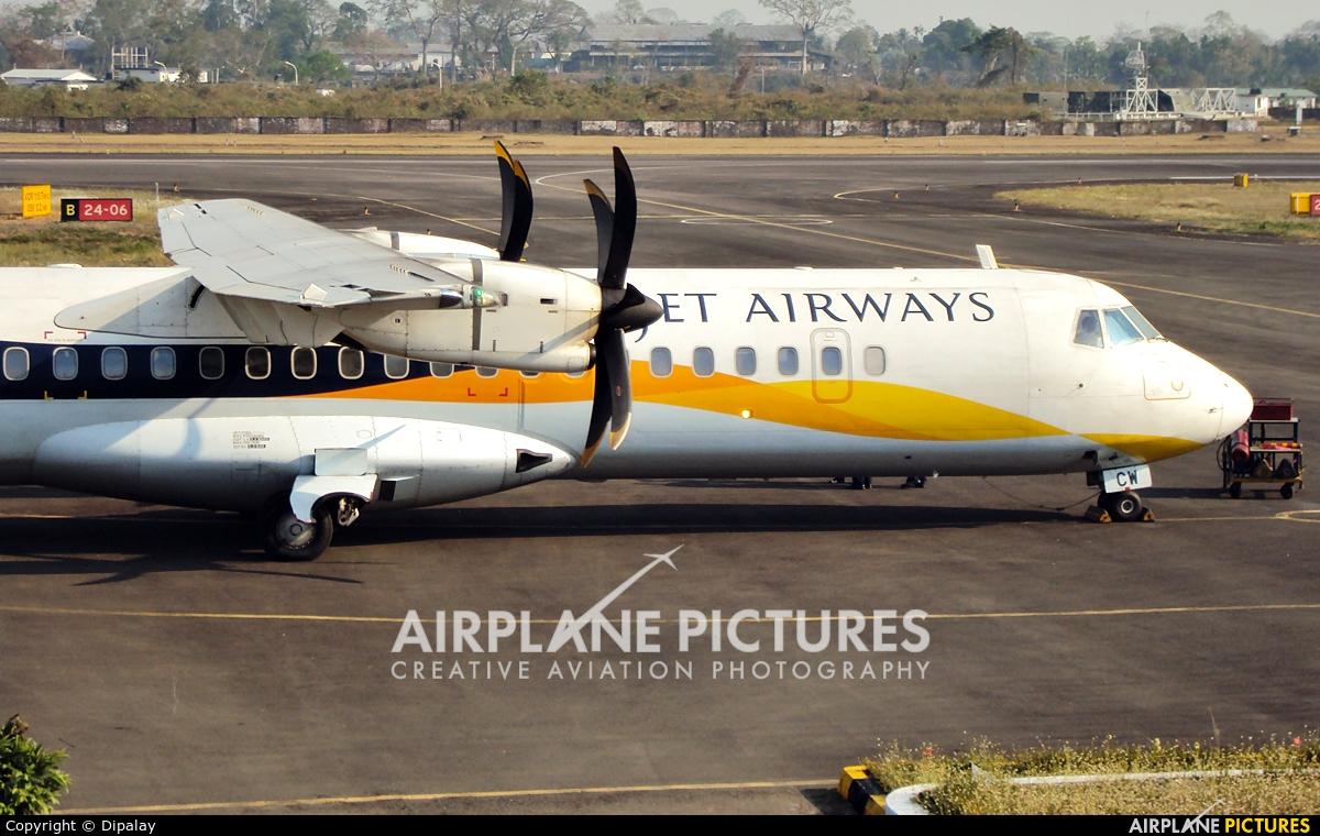 Jet Airways VT-JCW aircraft at Silchar