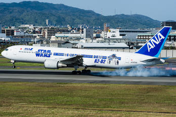 JA604A - ANA - All Nippon Airways Boeing 767-300ER