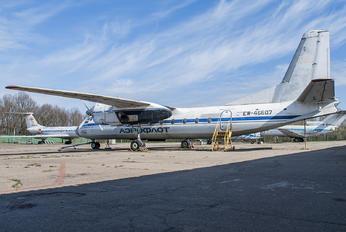 EW-46607 - Aeroflot Antonov An-24