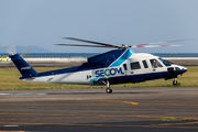 JA9982 - Private Sikorsky S-76A aircraft