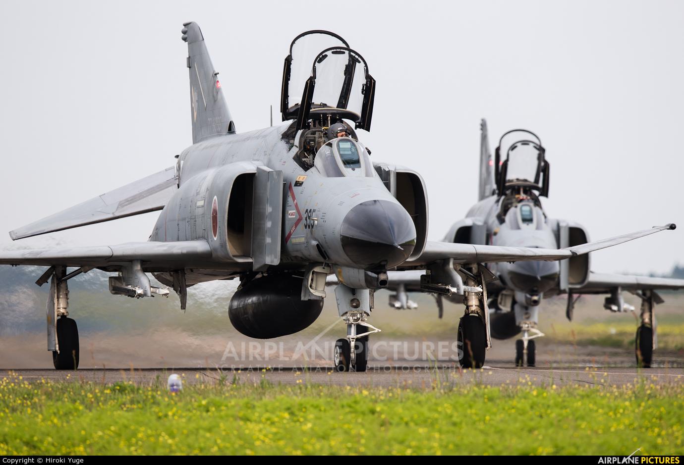 Japan - Air Self Defence Force 77-8395 aircraft at Nyutabaru AB