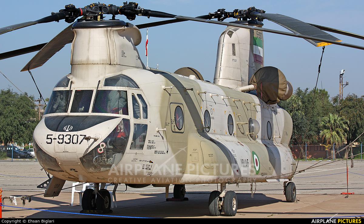 Iran - Islamic Republic Air Force 5-9307 aircraft at Dezful