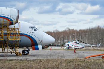 - - Russia - Ministry of Internal Affairs Antonov An-72