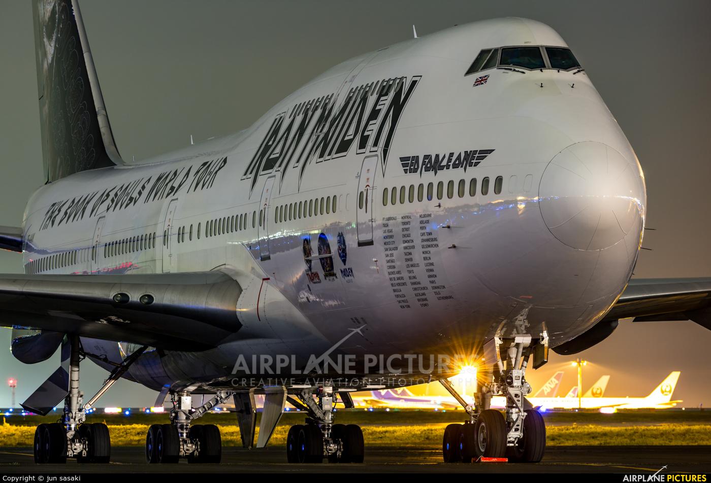 Air Atlanta Icelandic TF-AAK aircraft at Tokyo - Haneda Intl