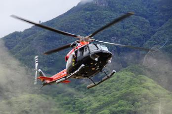 EC-KUV - INAER - Gobierno de Canarias Bell 412EP