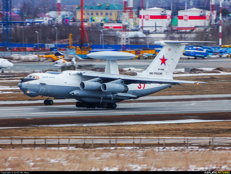 Russia - Air Force RF-93966 aircraft at Bolshoe Savino - Perm