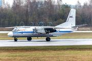 RA-26081 - Kostroma Air Enterprise Antonov An-26 (all models) aircraft