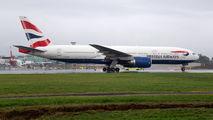 Inaugural flight of British Airways to Costa Rica title=