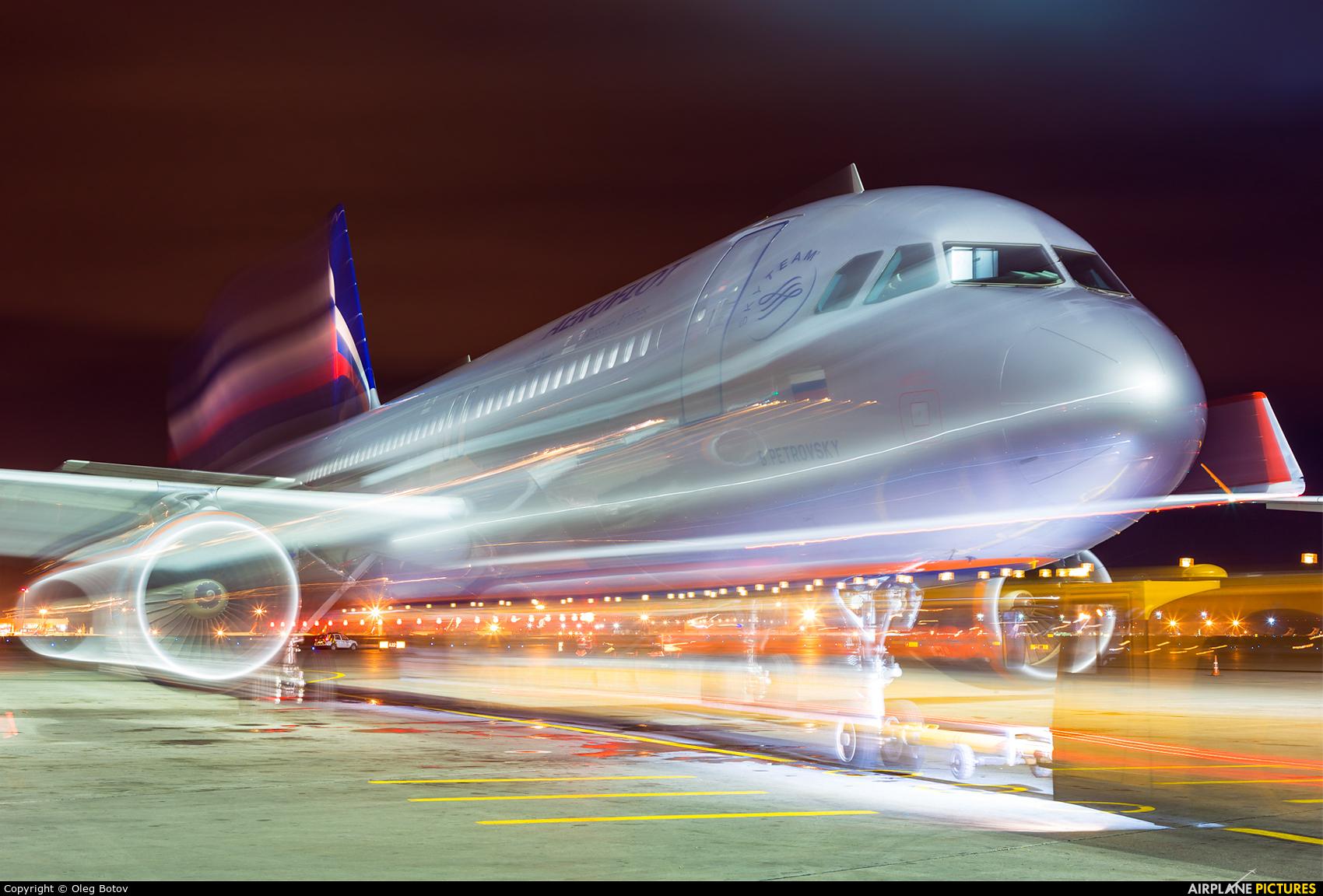 Aeroflot VQ-BSE aircraft at Moscow - Sheremetyevo