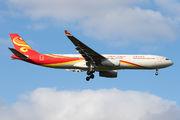 Hainan Airlines starts Beijing - Tel Aviv route title=