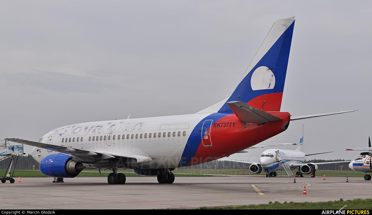 Armavia EK73771 aircraft at Katowice - Pyrzowice