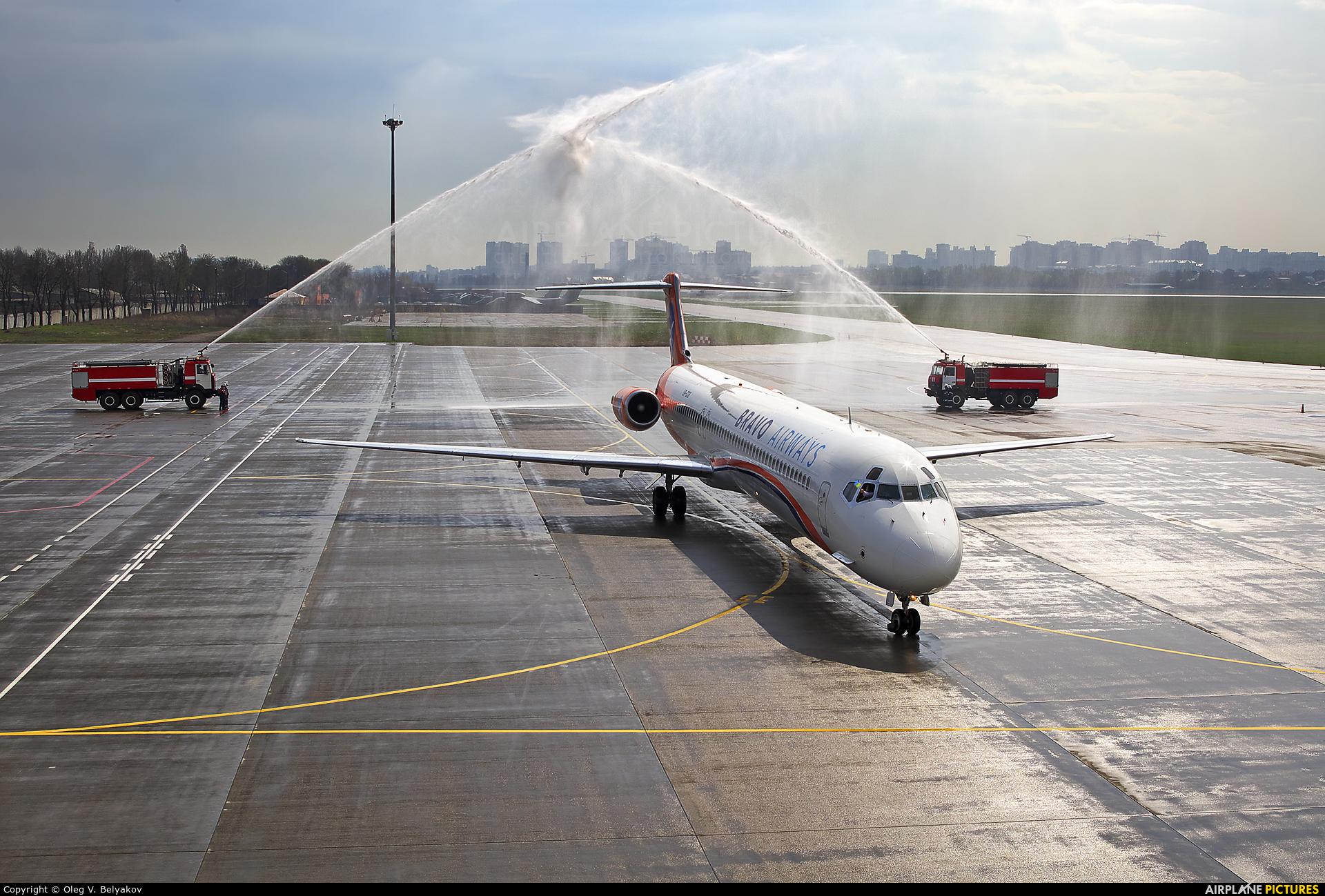 Bravo Airways UR-COB aircraft at Kyiv - Zhulyany