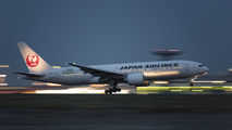 JA707J - JAL - Japan Airlines Boeing 777-200ER aircraft