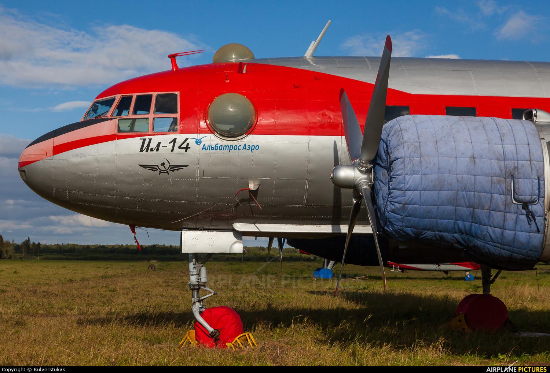 Private CCCP-91612 aircraft at Orlovka