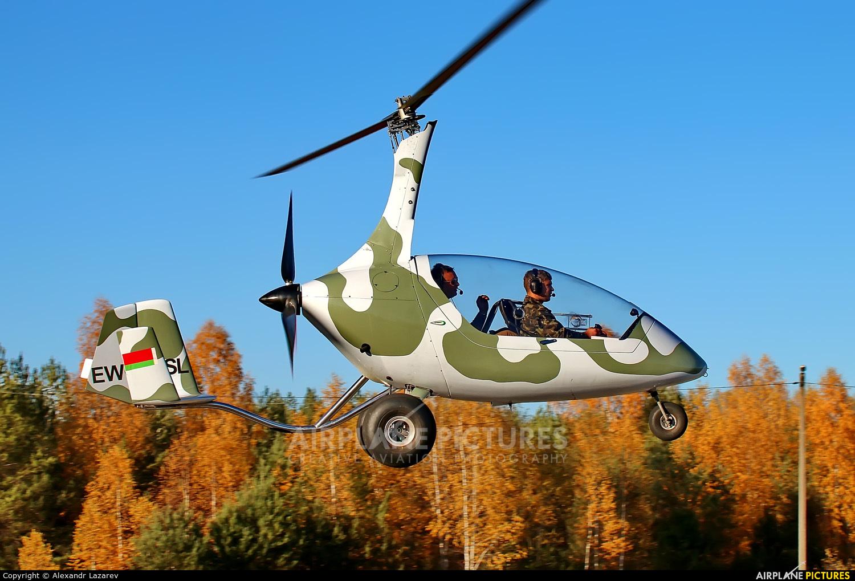 Belarus - Government EW-443SL aircraft at Sivitsa
