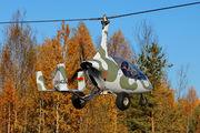 EW-443SL - Belarus - Government Magni M-24 Orion aircraft