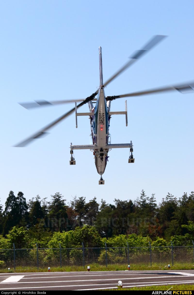 Akagi Helicopter JA6200 aircraft at Nara Prefecture Heliport