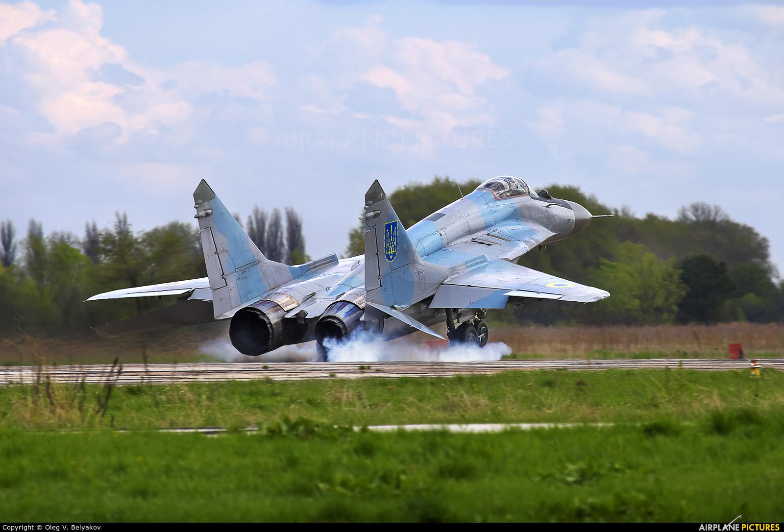Ukraine - Air Force 40 aircraft at Vasilkov