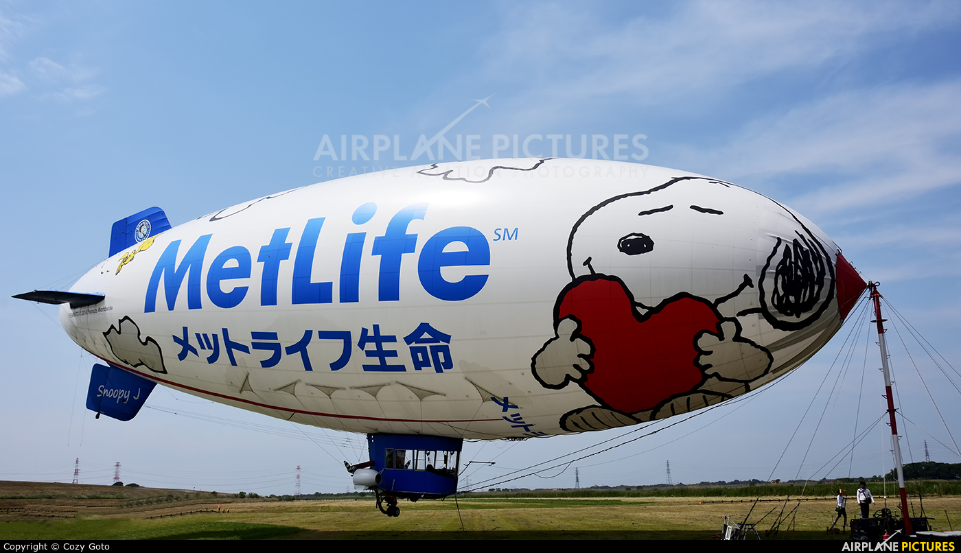 Lightship America N620LG aircraft at Off Airport - Japan
