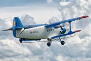 YR-PVG - Private Antonov An-2 aircraft