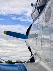 YR-PMT - Private Antonov An-2