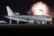CS-TQJ - White Airways Airbus A319 CJ aircraft
