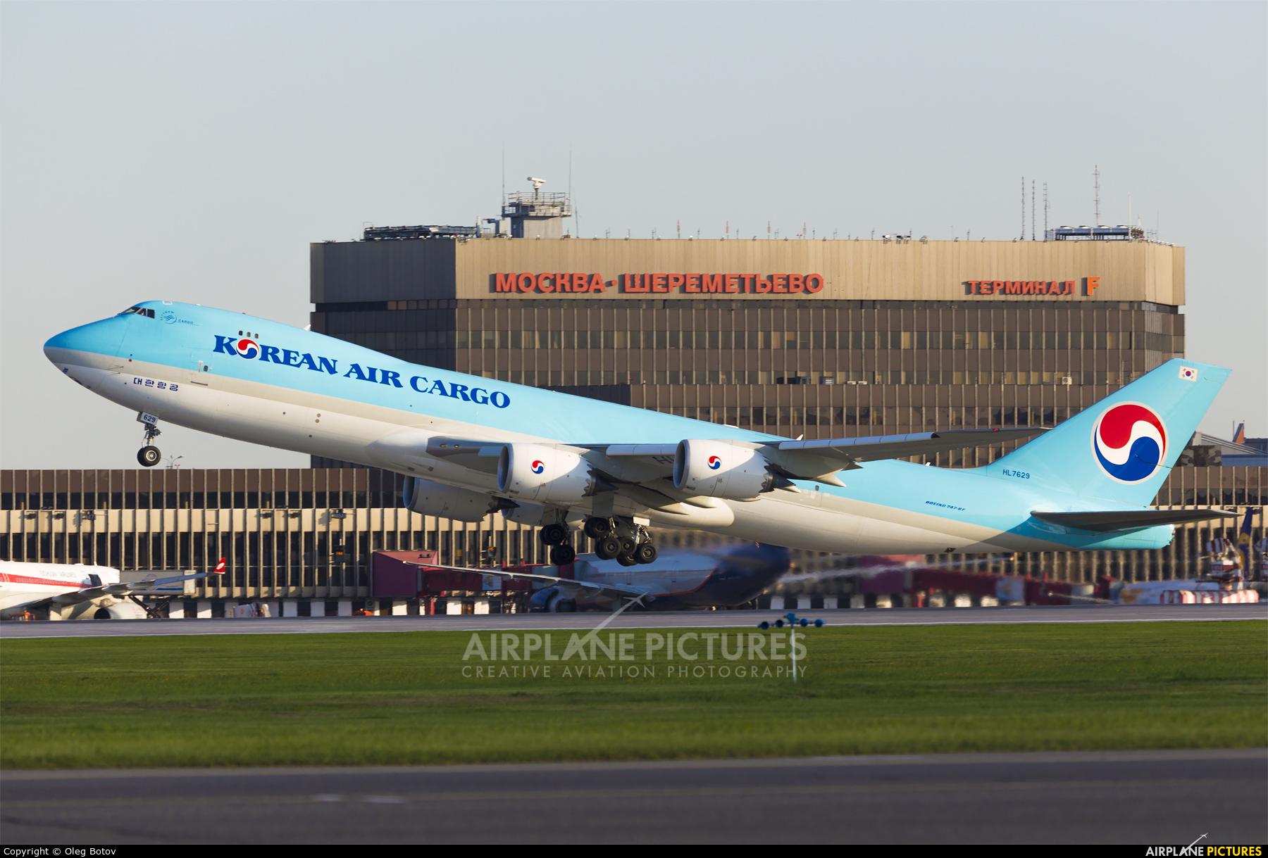 Korean Air Cargo HL7629 aircraft at Moscow - Sheremetyevo