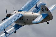 YR-FLA - Private Antonov An-2 aircraft