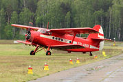SP-ANK - Aeroklub Ziemi Lubuskiej Antonov An-2 aircraft