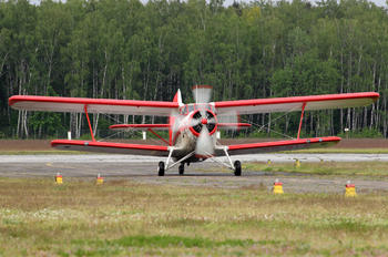 SP-SLF - Private Antonov An-2