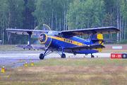 SP-ALX - Aeroklub Ziemi Lubuskiej Antonov An-2 aircraft
