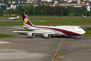 VQ-BSK - Qatar Amiri Flight Boeing 747-8 aircraft