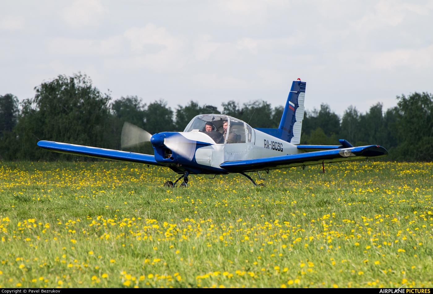 Unknown RA-1803G aircraft at Ivanovo - Yasunikha