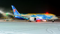 B-2736 - China Southern Airlines Boeing 787-8 Dreamliner aircraft
