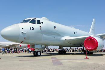 5510 - Japan - Maritime Self-Defense Force Kawasaki P-1