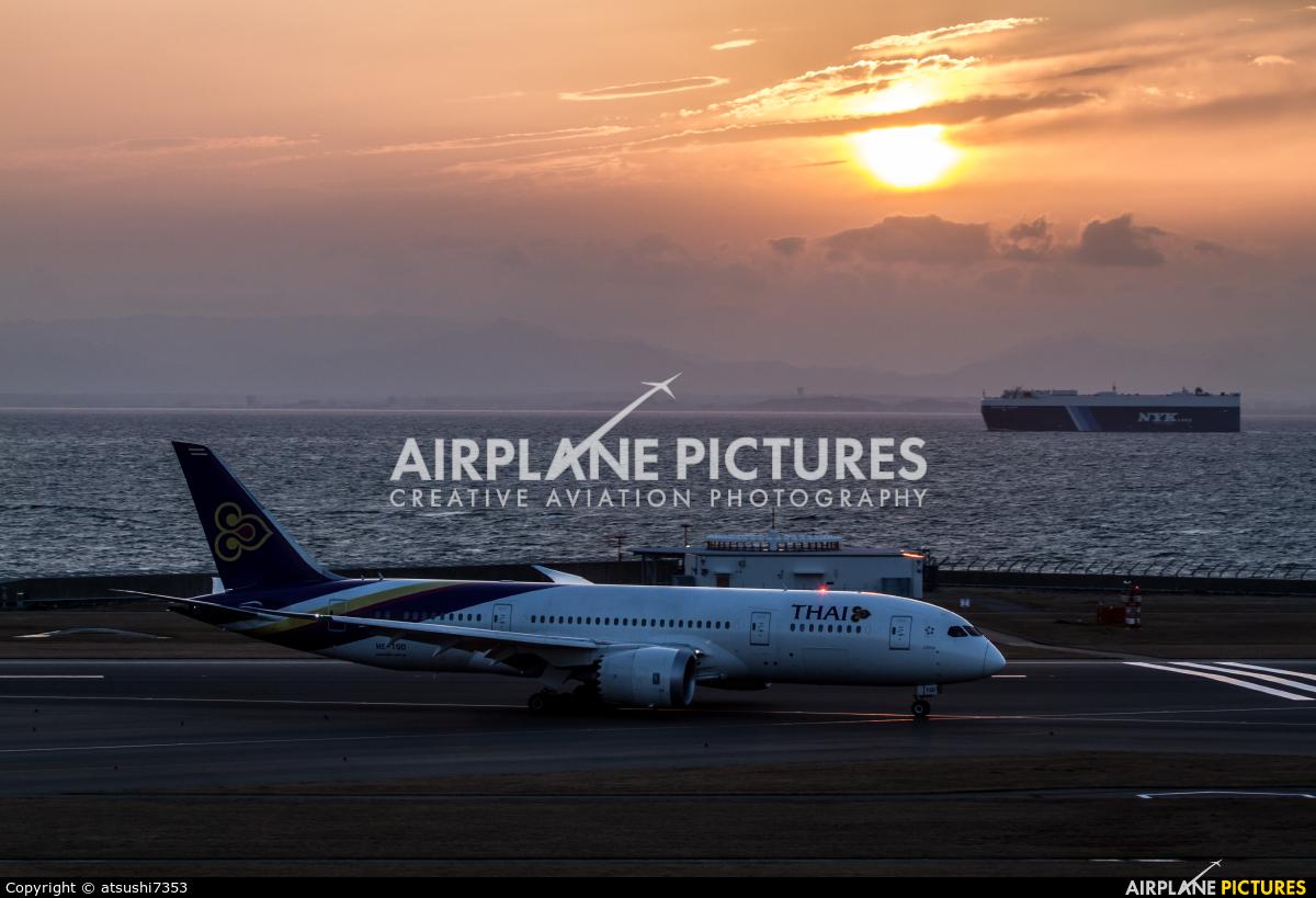 Thai Airways HS-TQD aircraft at Chubu Centrair Intl