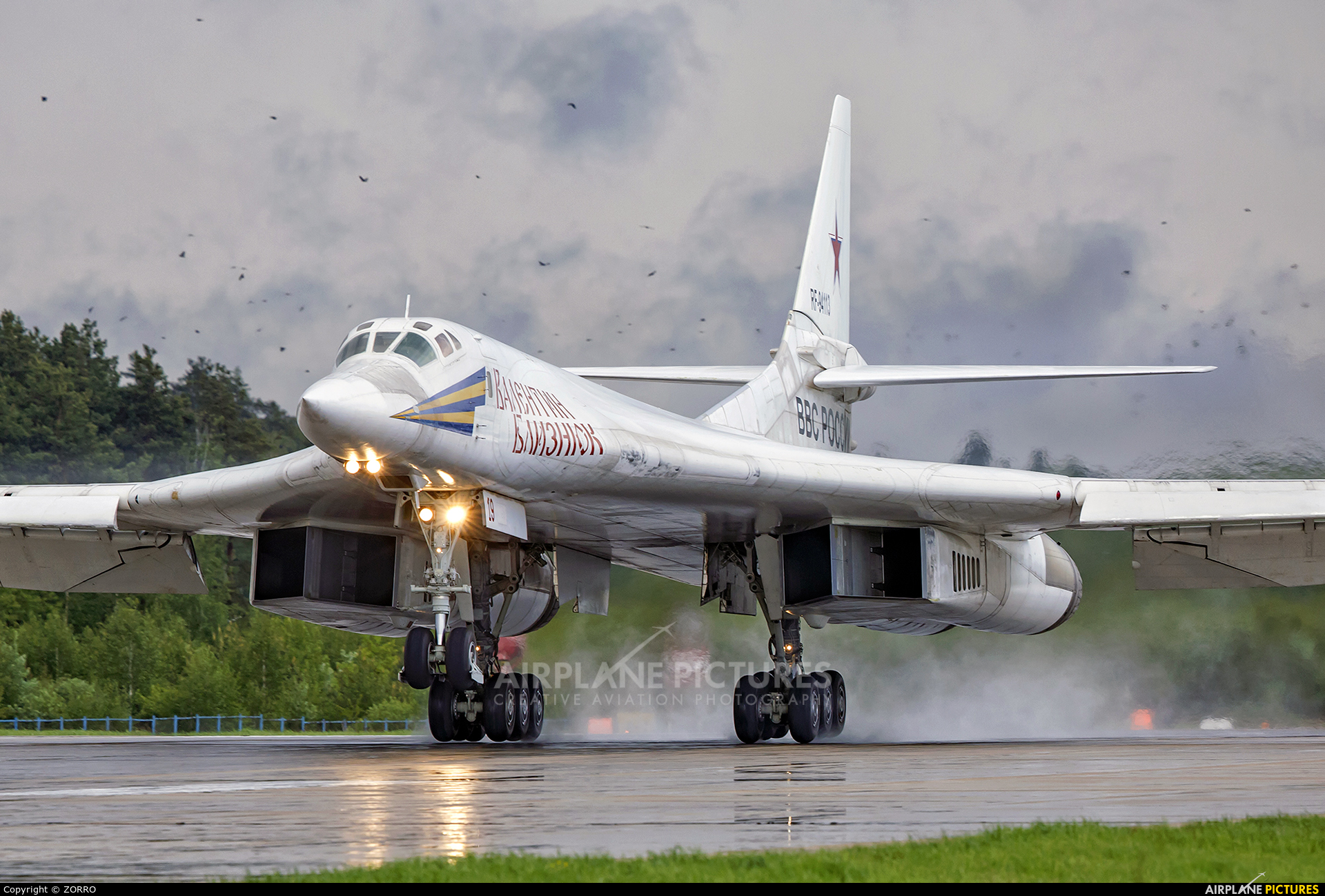 Russia - Air Force RF-94113 aircraft at Undisclosed Location