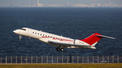 VP-CTP - Empire Aviation Group Bombardier BD-700 Global Express