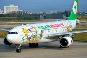 B-16311 - Eva Air Airbus A330-200 aircraft