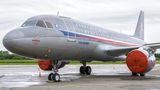 Czech AF A319 CJ visit at Friedrichshafen