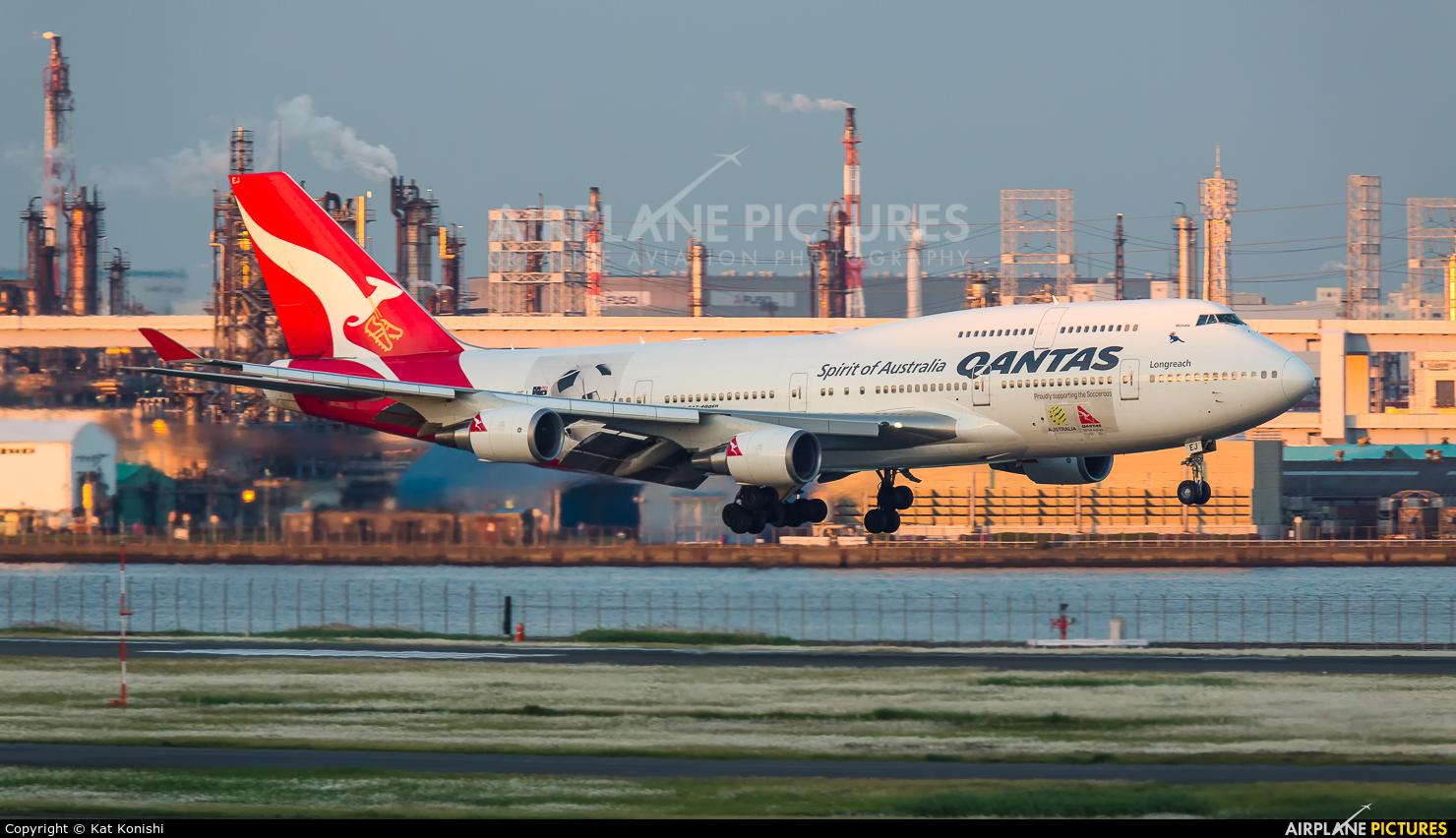 QANTAS VH-OEJ aircraft at Tokyo - Haneda Intl