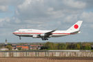 Japanese Air Self Defence Force 747-400 at Brussels