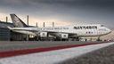 #4 Air Atlanta Icelandic Boeing 747-400 TF-AAK taken by Markus Schwab