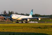 EP-AJA - Iran - Government Airbus A340-300 aircraft