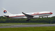 B-6121 - China Eastern Airlines Airbus A330-200 aircraft