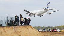 4X-ELH - El Al Israel Airlines Boeing 747-400 aircraft