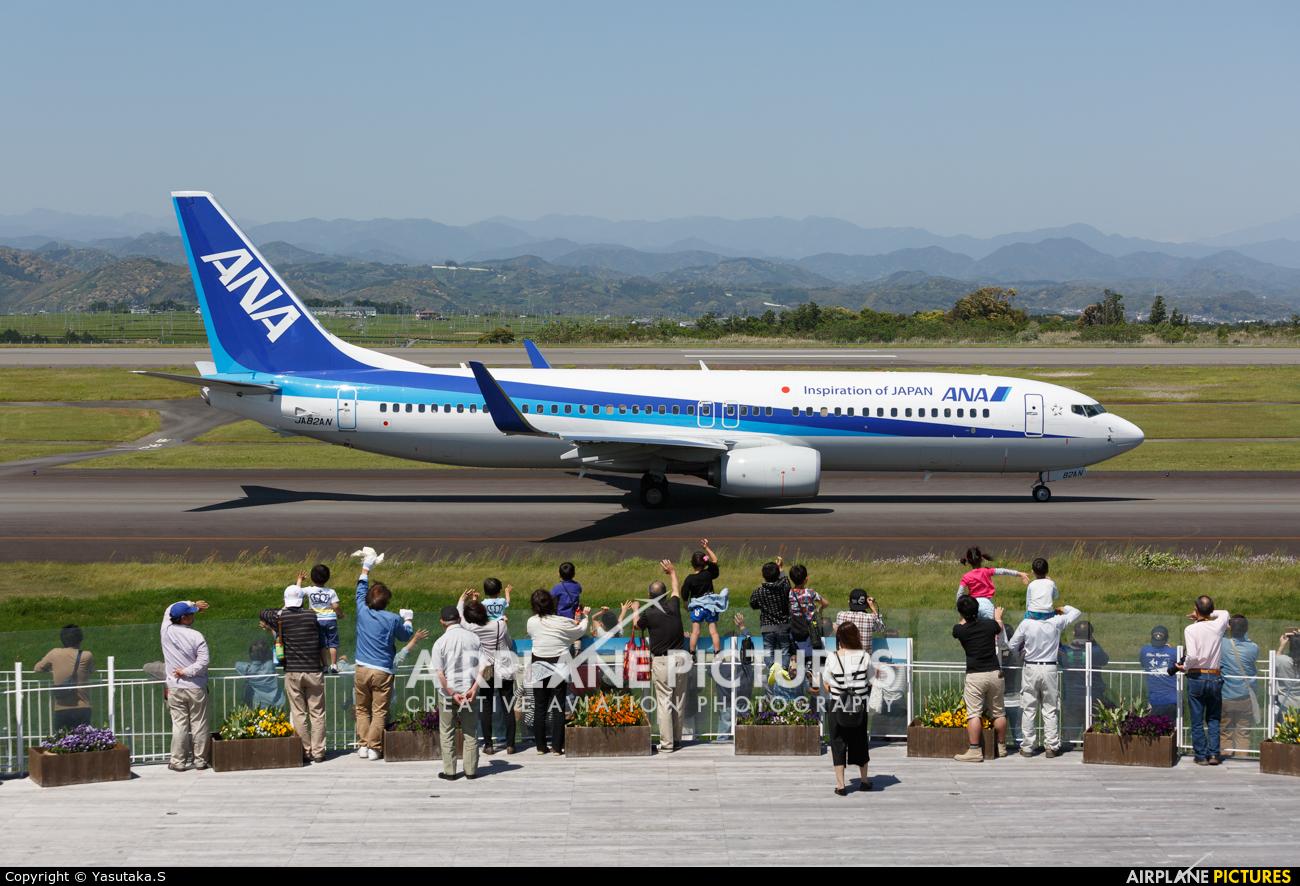 ANA - All Nippon Airways JA82AN aircraft at Shizuoka
