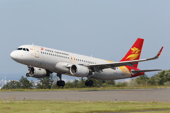 B-9961 - Capital Airlines Limited Airbus A320