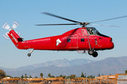 N1168U - Private Sikorsky S-58T aircraft